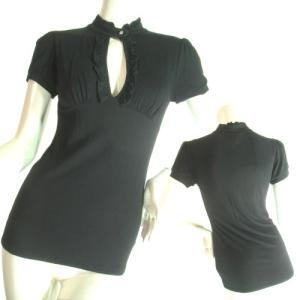 フリル胸空きキュートトップスパフスリーブ半袖ブラック黒LASeduce seduce