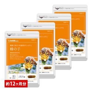 サプリ サプリメント 蜂の子 BIGサイズ約1年分 サプリ サプリメント ダイエット、健康グッズ|seedcoms