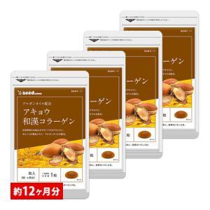 サプリ サプリメント アキョウ和漢コラーゲン BIGサイズ約1年分 サプリ サプリメント ダイエット、健康グッズ seedcoms