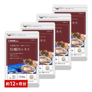 サプリ サプリメント 牡蠣肉エキスBIGサイズ約1年分 サプリ サプリメント ダイエット、健康グッズ seedcoms