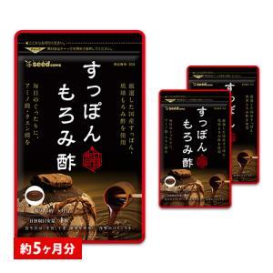 国産すっぽんもろみ酢 琉球もろみ酢使用 約5ヶ月分 サプリ ...