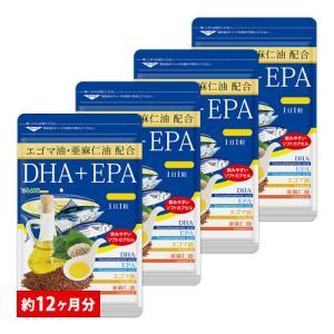サプリ サプリメント オメガ3 DHA EPA オメガ3 αリノレン酸 亜麻仁油 エゴマ油配合 贅沢なDHA+EPA 約12ヵ月分|シードコムスPayPayモール店