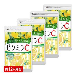サプリ サプリメント ビタミンC レモン キシリトール入りビタミンC BIGサイズ約1年分 チュアブ...