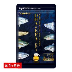 クーポンで198円 豪華絢爛7種類の魚油を贅沢使用 オメガ3 DHA&EPA+DPA 約1ヵ月分 不...