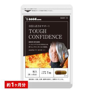 クーポンで298円 サプリ サプリメント サプリ 男性 トンカットアリエキス配合 タフコンフィデンス...