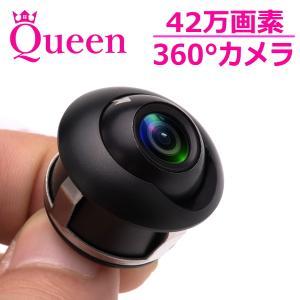 バックカメラ 埋込型  360° 角度調整 回転式 丸型 4...