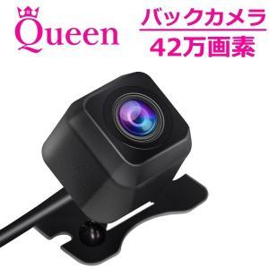 Queen製 42万画素 バックカメラ CCD 黒 角型 高画質 ガイドライン切替 バックモニター ...