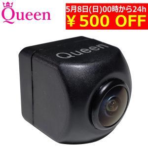 バックカメラ comsセンサー搭載 42万画素 高画質駐車用...