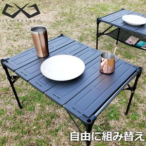 BASARO アウトドアテーブル キャンプ用品 キャンプ テーブル 折りたたみ アウトドア用品 組み立て簡単 ローテーブル アウトドアテーブル