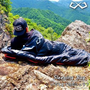 10%OFF -10℃対応 寝袋 シュラフ 夏用 冬用 コンパクト 封筒型 ねぶくろ 連結 洗える ...