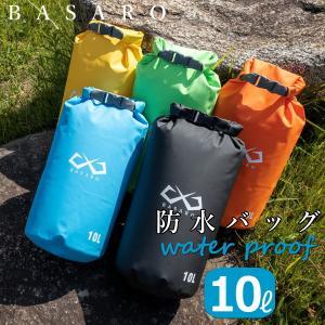 ゾロの日 BASARO 防水バッグ ドライバッグ 10リットル バッグ アウトドア 海 おしゃれ ショルダー バイク 釣り メンズ レディース|seedjapan