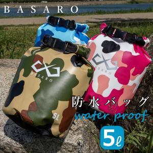 ゾロの日 BASARO 防水バッグ ドライバッグ 5リットル バッグ アウトドア 海 おしゃれ ショルダー バイク 釣り メンズ レディース|seedjapan