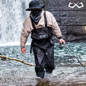 ウェーダー 釣り サーフ 海釣り 渓流 ラジアル フェルト チェストハイ 胴長 胴付長靴 チェストハイウェーダー 長靴 防災 農作業 農業 清掃 BASARO JSEEDの画像