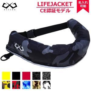 ゾロの日 ブラック ライフジャケット ベルトタイプ 手動膨張式 ウエスト 男女兼用 フリーサイズ オックスフォード素材 インフレータブル 救命胴衣|seedjapan