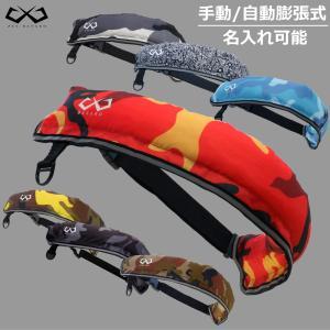 ライフジャケット 釣り ウエスト 腰巻き 釣り用 フィッシングウェア 大人用 子供 ベルトタイプ 手動膨張式 釣り具