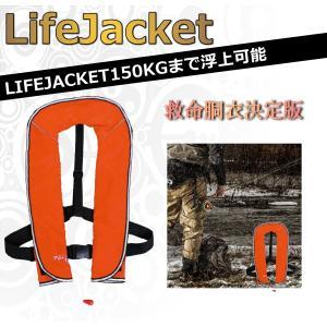 ライフジャケット オレンジ ベストタイプ 釣り フィッシング 手動膨張式 肩掛け 男女兼用 フリーサイズ オックスフォード素材 インフレータブル 救命胴衣|seedjapan