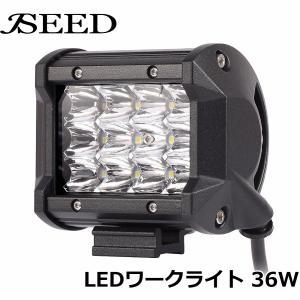 LED ワークライト 36w ledワークライト led作業灯 1台セット LED投光器 6v 24...