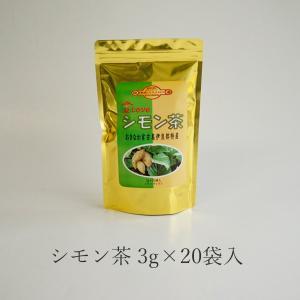 シモン茶 宮古島 1袋 3g×20パック入り 沖縄県 伊良部特産 健康茶 有機栽培|seedleaf