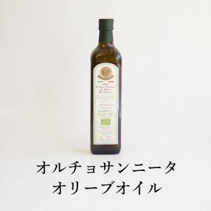 エキストラバージンオリーブオイル オルチョサンニータ オリーブオイル(通常オルチョ) 750ml 660g イタリア産 アサクラ たけしの家庭の医学|seedleaf