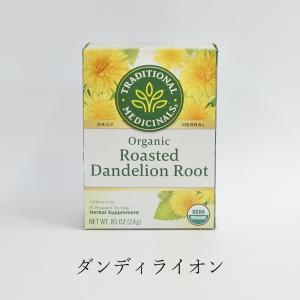 ダンディライオンティー ティーバッグ16袋 アメリカ産 紅茶 オーガニック たんぽぽ茶 カフェインフリー 健康増進