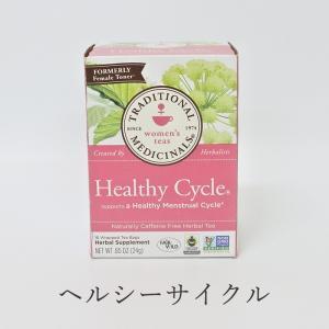トラディショナルメディシナル ヘルシーサイクル(フィーメールトナー)24g(16袋入り)アメリカ産 紅茶 女性に嬉しい カフェインフリー