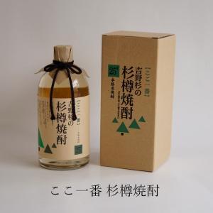 ここ一番 杉樽焼酎(25%)720ml 白扇酒造 米焼酎
