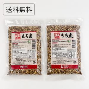 ポイント消化 送料無 もち麦 国産 無農薬 有機 オーサワ 150g 2個セット 熊本産 九州産 皮付き 自然食品 大麦 裸麦 美容 グルカン|seedleaf