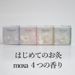 はじめてのお灸moxa 4つの香り 100点入 お灸 せんねん灸 温活|seedleaf