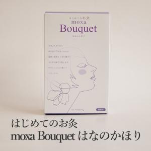 はじめてのお灸moxa Bouquet はなのかほり 50点入 お灸 せんねん灸|seedleaf