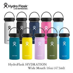 ハイドロフラスク Hydro Flask HYDRATION 16oz Wide Mouth 16オンス ワイドマウス 473ml ステンレス製 携帯用ボトル 水筒 保温 保冷 アウトドア スポーツ seedleaf