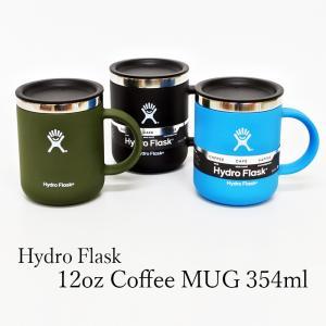 ハイドロフラスク Hydro Flask 12oz coffee MUG 354ml キャンプ ステンレス 製携帯用 マグカップ 保温 保冷 BPAフリー アウトドア seedleaf