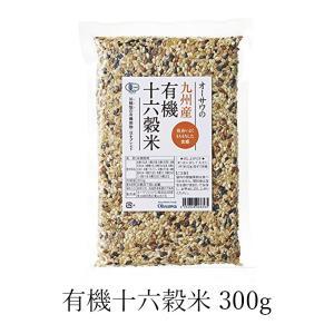 オーサワの九州産 有機十六穀米 300g 雑穀米 もち黒米 発芽玄米 とうもろこし 黄大豆他 有機JAS認定|seedleaf