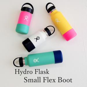 ハイドロフラスク Hydro Flask Small Flex Boot 12oz-24ozボトル専用カバー アクセサリー シリコン製  水筒|seedleaf