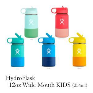 ハイドロフラスク Hydro Flask 12oz Wide Mouth KIDS 354ml ジュニア 真空断熱 ステンレス製携帯用ボトル ワイドマウス 水筒 保温 保冷 アウトドア seedleaf