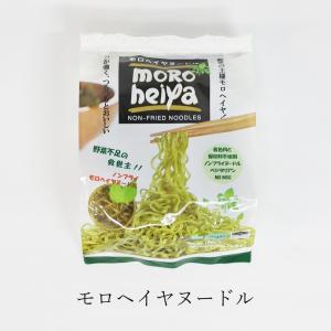 モロヘイヤヌードル 100g ハーモニーライフジャパン 自然素材 ビタミン ミネラル 繊維質 野菜の王様|seedleaf