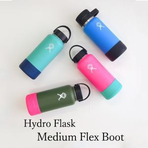 ハイドロフラスク Hydro Flask Medium Flex Boot 専用カバー ワイド スタンダード アクセサリー シリコン製  水筒 seedleaf