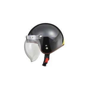 女性に人気のスモールロージェットに開閉式バブルシールドを装備した可愛く機能的なヘルメット。内装は洗浄...