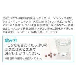 アセカラット 150粒 日本製 ハーバーリンクスジャパン WithCosme 汗対策 サプリ 顔 汗かき サプリメント|seedsneeds|02