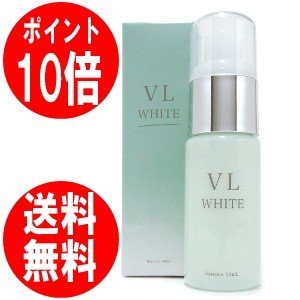 ヴィエルホワイト 30ml 医薬部外品 ビキニラインケア 無添加 低刺激 敏感肌