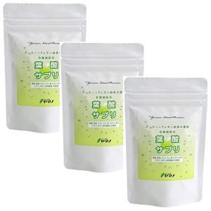 【3袋セット】リニューアル ヤマノの葉酸サプリメント 約3ヶ...