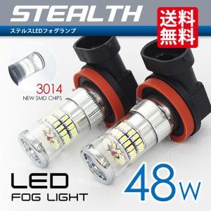 LED フォグランプ ステルスバルブ ホワイト 48W H7/H8/H11/H16/HB4 2球 CREE級|seek