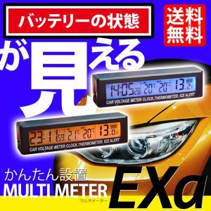 「「超便利なマルチメーター登場」」  工具不要。専門知識不要の「かんたん設置」。  バッテリーの状態...