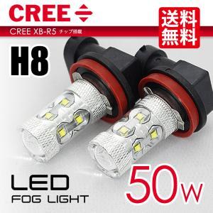 H8 LED フォグランプ ホワイト / 白 LED フォグライト CREE 50W|seek
