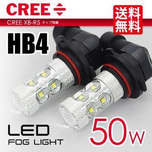 HB4 LED フォグランプ ホワイト / 白 LEDフォグライト CREE 50W|seek