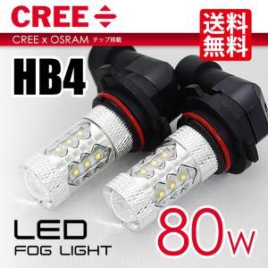 HB4 LED フォグランプ ホワイト / 白 LED フォグライト CREE 80W|seek