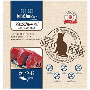 日本産 猫用おやつ ねこぴゅーれ 無添加ピュア PureValue5 かつお (20本入) sefety-shop