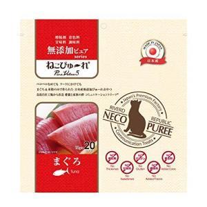 日本産 猫用おやつ ねこぴゅーれ 無添加ピュア PureValue5 まぐろ 20本入 sefety-shop