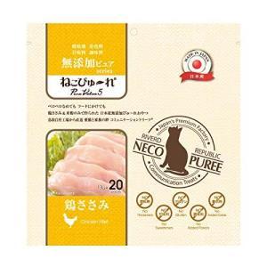 日本産 猫用おやつ ねこぴゅーれ 無添加ピュア PureValue5 鶏ささみ 20本入 sefety-shop