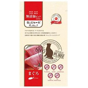 日本産 猫用おやつ ねこぴゅーれ 無添加ピュア PureValue5 まぐろ 4本入 sefety-shop