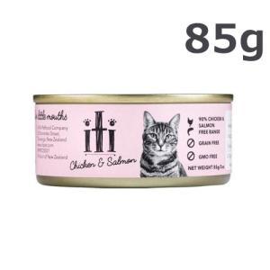 iti イティ ウェットキャットフード チキン&サーモン缶 85g|sefety-shop